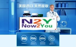 ENC Now2You-N2Y